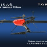 TAROT PEEPER DRONE