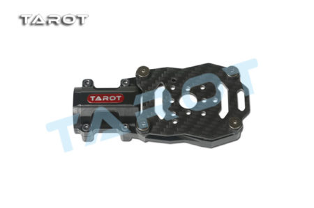 Tarot Drone 25MM Brushless Motor with Suspension Damping